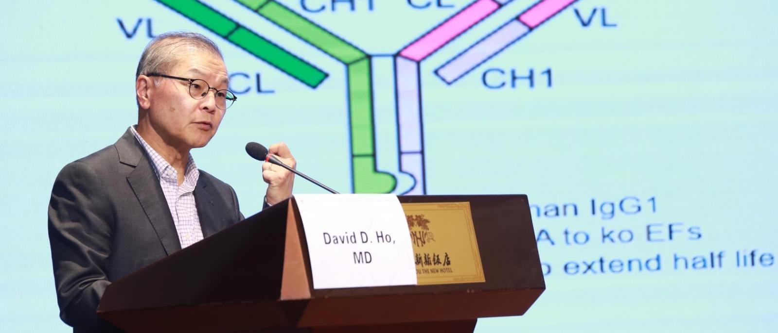 David Ho, MD, presented at the 2019 symposium in Hangzhou, China.